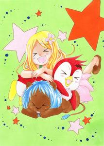 Momo et ses amis
