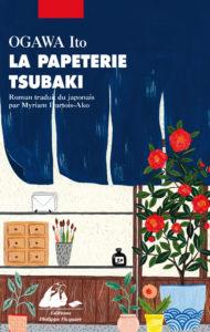 La papeterie Tsubaki de Ito OGAWA à paraître le 23 août 2018