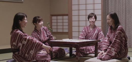 Senses, une expérience unique d'immersion totale dans le Japon d'aujourd'hui