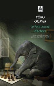 Le petit joueur d'échecs - Yôko Ogawa : couverture