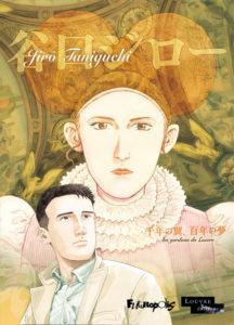 Les gardiens du Louvre de Jirô Taniguchi : couverture