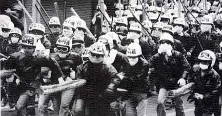 zengakuren mai 68