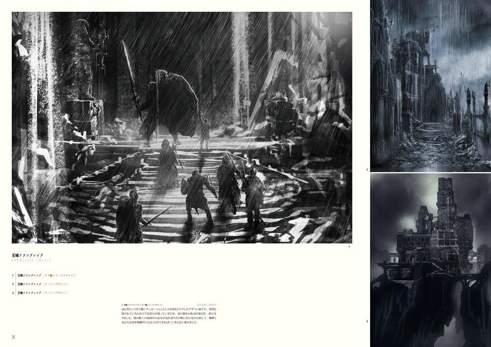 Dark Souls Design Works I & II