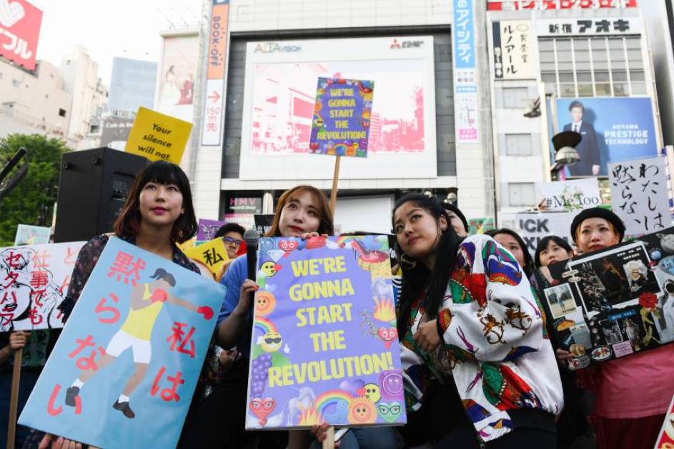 Manifestation contre le harcèlement sexuel à Tokyo en avril 2018 © BLOOMBERG