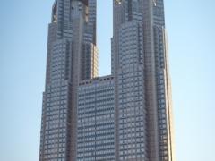 L'imposante mairie de Tokyo et siège du gouvernement