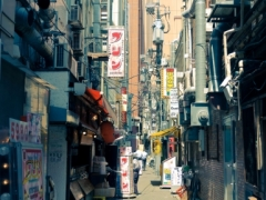 Ruelle d'Osaka