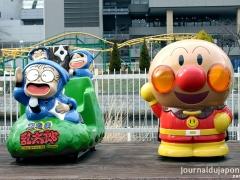 Parc pour les enfants à Yokohama