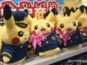 Pokemon Center à l'aéroport de Narita