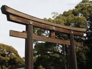 Entrée du Meiji-jingu