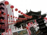 Temple Masobyo à Yokohama