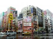 Akihabara l'antre des gamers et otaku