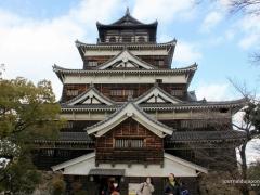 Château de la Carpe, Hiroshima