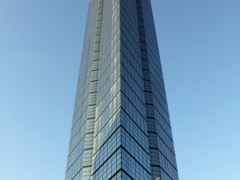 Fukuoka Tower, Fukuoka