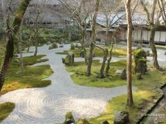 Komyozen-ji, Dazaifu