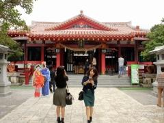 Naminoue-gu, Okinawa