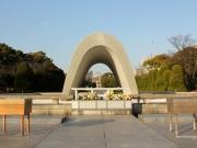 Mémorial, Hiroshima