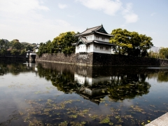 Kōkyo ( Vue générale)