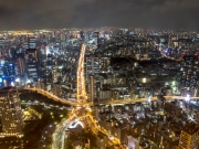 Tour de Tokyo (Vue intérieure)