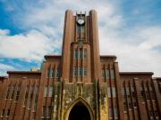 "Université de Tokyo "" Tōdai """