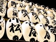 "Lanternes "" Asakusa """