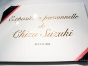 Chizu Suzuki 2017-001
