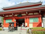 Japon Automne 2017-0293