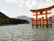 Japon Automne 2017-131858