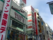 Japon 2017 C.Zaggia-19