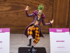 Exposition Tamashii Nation 2017 (102)