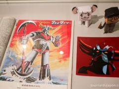 The Art of Anime - 15
