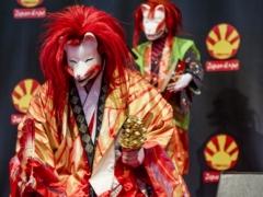 Japan Expo 2016 Show Culture (3)
