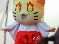 Japan Expo 2017-2604