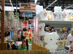 Japan Expo 2017-2427