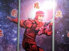 Japan Expo 2018-142