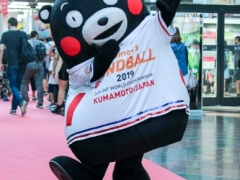 Japan Expo 2018-297