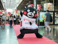Japan Expo 2018-298
