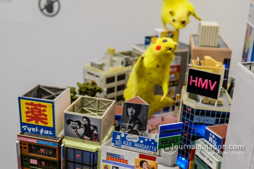Chim↑Pom - Super Rat (2008)