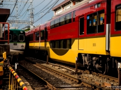 Quai de gare Fushimi Inari