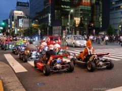 Japon Pape 2017--18