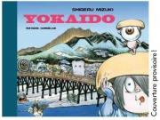 yokaido-prov