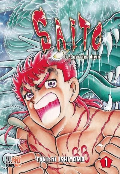 Saito - Le guerrier divin