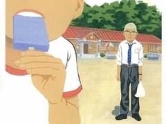 Moriyamachu-driving-school-shogakukan
