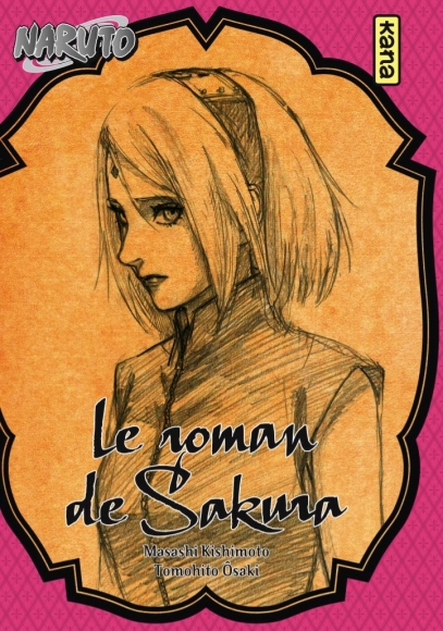 Naruto porno bandes dessinées
