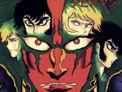 devilman-edition-50-ans-1-blackbox
