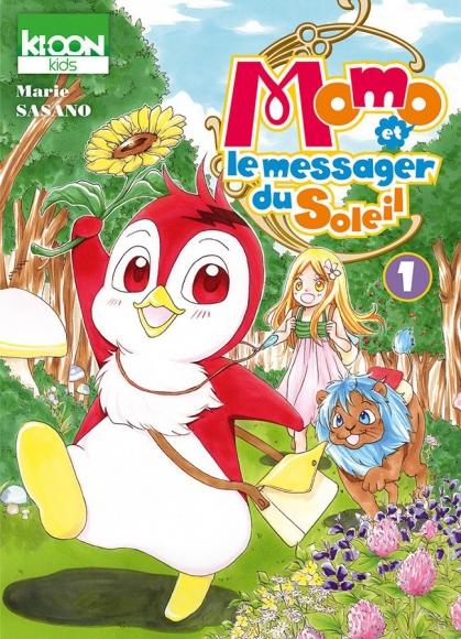 SASANO Marie Archives · Journal du Japon 244f7f95b1da