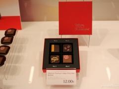 Tokyo Chocolat (1)