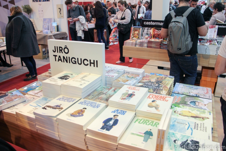 81c473ad702 Salon du Livre Archives · Journal du Japon