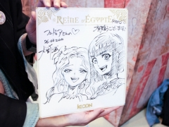 Salon du Livre 2017 Journal du Japon-2047