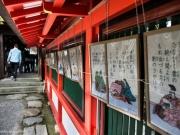 Les poèmes du Hyakunin Isshu exposés au Sanctuaire Ômi.