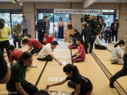 Une compétition internationale de Karuta dans l'enceinte du Sanctuaire Ômi.